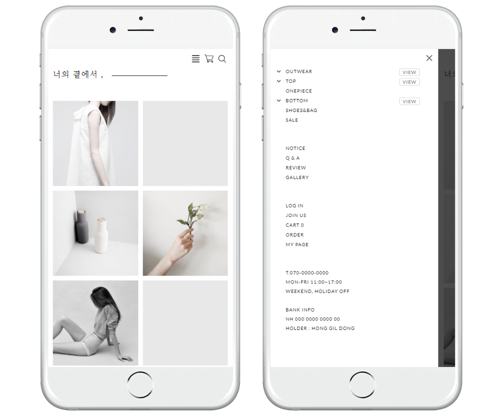 Mobile design # no.16 너의곁에서,